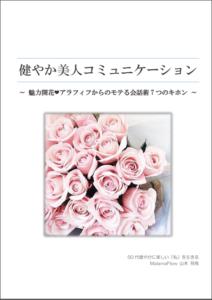PDF_image