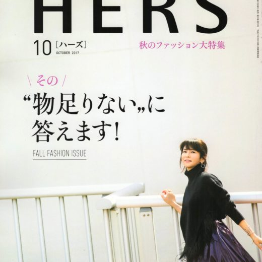 hers9_cover